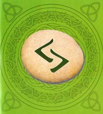 Significado de la runa Jera (cosecha) Runas