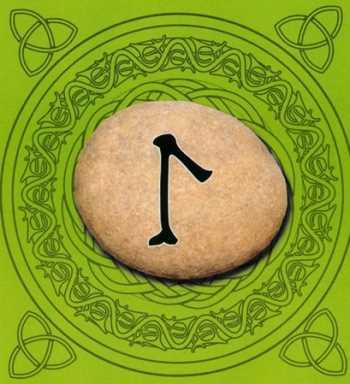 Significado de la runa Laguz (agua) Runas