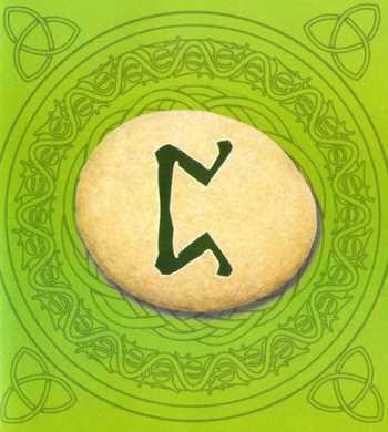 Significado de la runa Peorth (la suerte) Runas